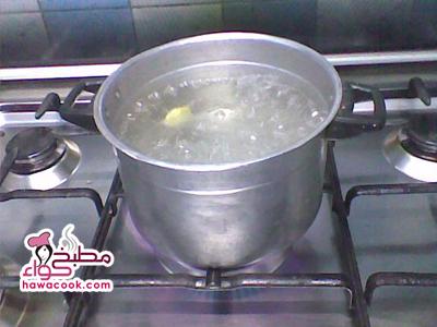 مطبخ حواء