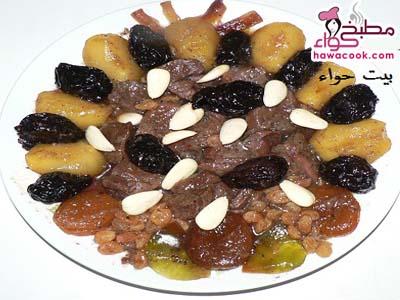 طبق اللحم الحلو بالتفاح والفواكه المجففة