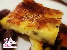 برك الجبنة التركي