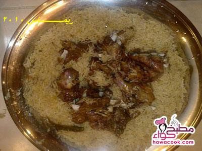 أرز حنيذ باللحم