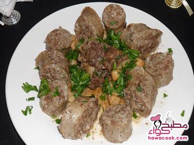 مصران محشي بالحم المفروم